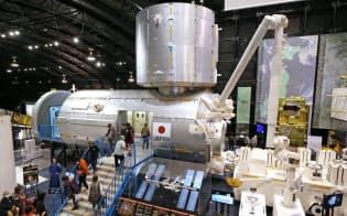 1位の筑波宇宙センター「スペースドーム」