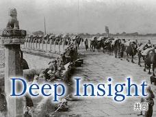 昭和の教訓、生かす時代に 新たな研究成果に学ぶ