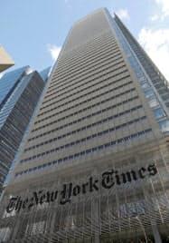 ニューヨーク市のニューヨーク・タイムズビル=ロイター
