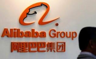 アリババは子会社のアリエクスプレスにロシア、トルコ、イタリア、スペインの小売業者を呼び込み、国際的な成長を実現しようとしている=ロイター