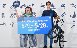 東京五輪ではチケット不正転売を取り締まれるか