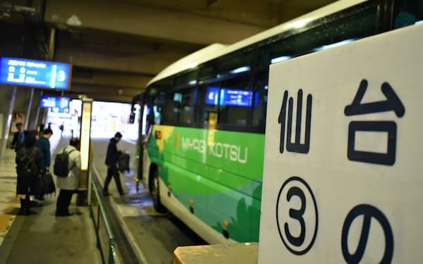 朝夕は待ち時間無しで乗れる山形―仙台間の高速バス(山形市)