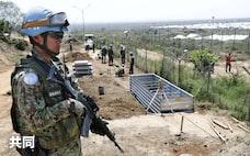 中東の多国籍軍、自衛隊員なぜ派遣?
