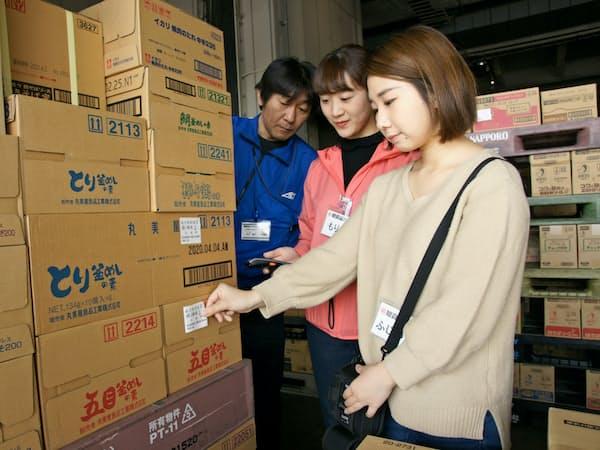 旭食品は新入社員研修強化の一環でOJTを手厚くする(高知県南国市の本社)