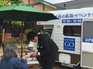 開始直後から査定に訪れる客もいた(9日、横浜市)