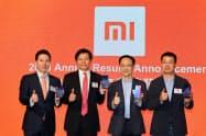 雷軍CEO(左から2人目)率いる小米も香港で銀行業に参入する