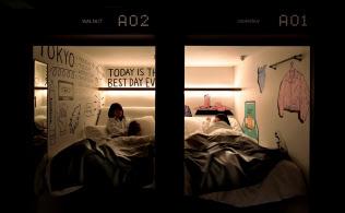 IoTがテーマの客室は、iPodで照明や空調を操作できる(ザ・ミレニアルズ渋谷)