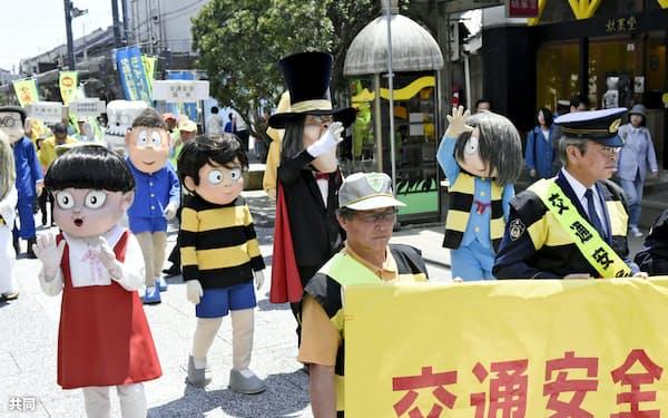 交通事故防止を呼び掛けて練り歩く鬼太郎ら(11日、鳥取県境港市)=共同