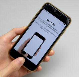 アイフォーンの指紋登録画面