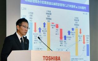 決算発表する東芝の平田政善CFO(13日、東京都港区)