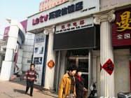 テレビなどを売る楽視網の店舗は大半が閉鎖に追い込まれた(遼寧省大連)