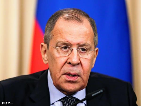 ロシア南部ソチでラブロフ外相は中国の王毅外相と会談した=ロイター