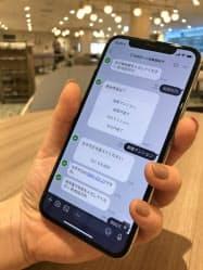 スマートフォンで必要事項を入力すると、全国保証による借入限度額が数分でわかる