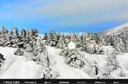 八甲田山九湯会のホームページ。八甲田山の風景はドローンで撮影した