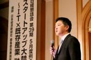 スタートアップと既存産業の融合について話す日本経済新聞社の奥平和行編集委員(14日、名古屋市中村区)