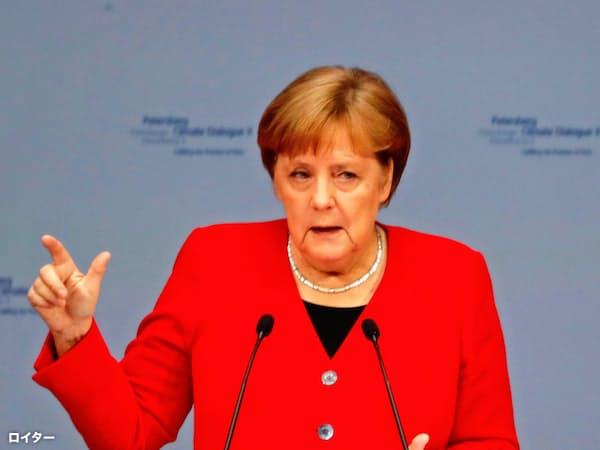 14日、ベルリンでの国際環境会議で演説したドイツのメルケル首相=ロイター