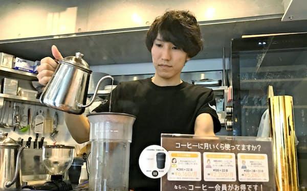 「コーヒーマフィア」では、会員になれば来店ごとにコーヒーを無料で提供する