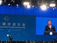 15日、北京市で初めて開いた「アジア文明対話」で演説する習近平国家主席
