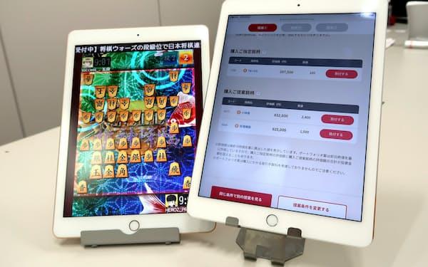 HEROZが開発する将棋ゲームと、そのAIを活用したSMBC日興証券のポートフォリオ提案サービス