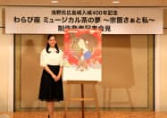 主演を務めるのは広島市出身の女優、青山恵梨子さん(14日、広島市)