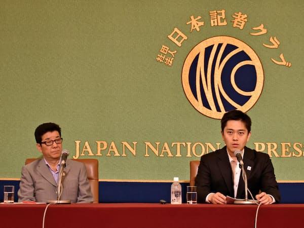 吉村洋文知事(右)は、公明党の方針次第で都構想制度案の修正に応じる姿勢を示した(15日、東京・千代田の日本記者クラブ)