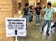 フィリピンでは日本の在留資格「特定技能」を得るための試験がすでに始まった(4月、マニラの大学)=共同