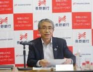 長野銀行の西沢新頭取