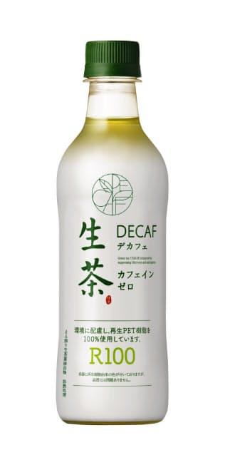 キリンビバは「生茶デカフェ」にリサイクル素材100%のペットボトルを使う。
