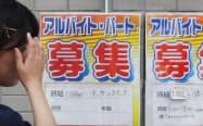 全ての職種の時給がプラスとなった(東京都豊島区)