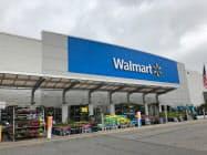 ウォルマートは増収増益だった(米ニュージャージー州の店舗)