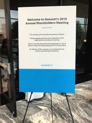 米新聞大手ガネットは16日、ワシントン郊外にある本社の一角で株主総会を開いた(バージニア州マクリーン)