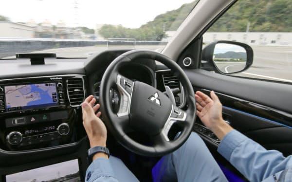 三菱電機が開発した自動運転技術を搭載した実験車の試験走行(兵庫県赤穂市)