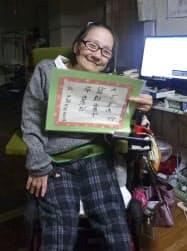 夜間中学での思い出を話す大西良子さん(大阪市)=共同