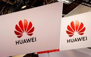 米制裁措置で追い詰められる中国通信機器最大手の華為技術(ファーウェイ)=ロイター