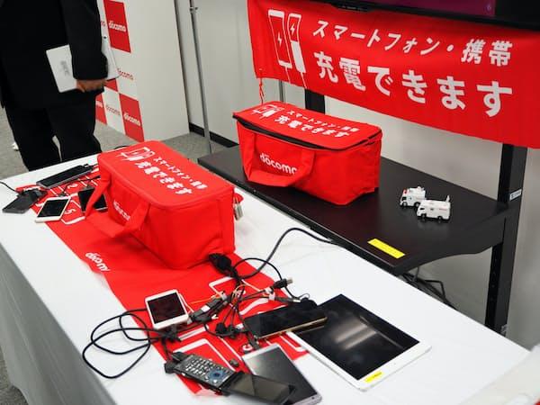 NTTドコモ九州支社が提供する災害対応充電器「マルチチャージャ」