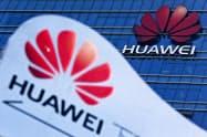 中国通信機器大手のファーウェイは15日、米商務省から輸出規制の対象に加えられた=AP