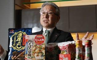 西井は商品企画やマーケティング部門を経験した