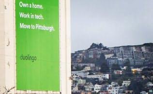 デュオリンゴは人材獲得を狙い「家を持とう、テック業界で働こう、ピッツバーグに引っ越そう」という広告を掲げた(2018年、シリコンバレーの高速道路)