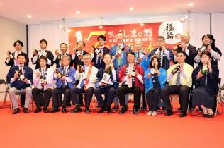 快挙に喜ぶ福島県の内堀雅雄知事(中央)と酒蔵の関係者ら