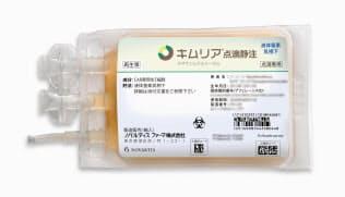 新しい白血病治療薬「キムリア」(ノバルティスファーマ提供)