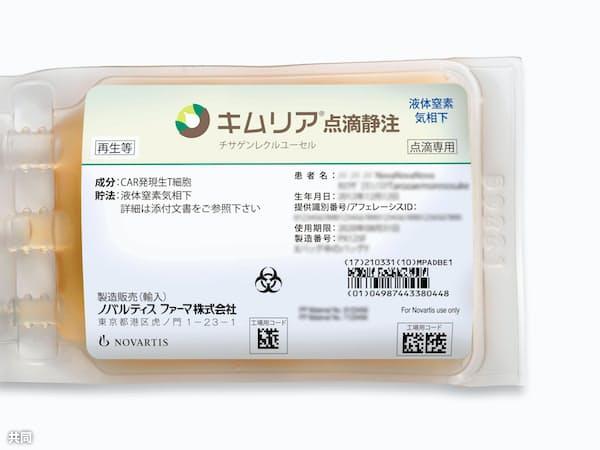 新しい白血病治療薬「キムリア」(ノバルティスファーマ提供)=共同