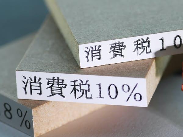 消費増税に対応するためのゴム印