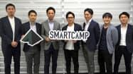 スマートキャンプの古橋智史社長(左から4人目)ら