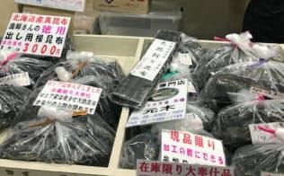 昆布をセールする元木(大阪市)