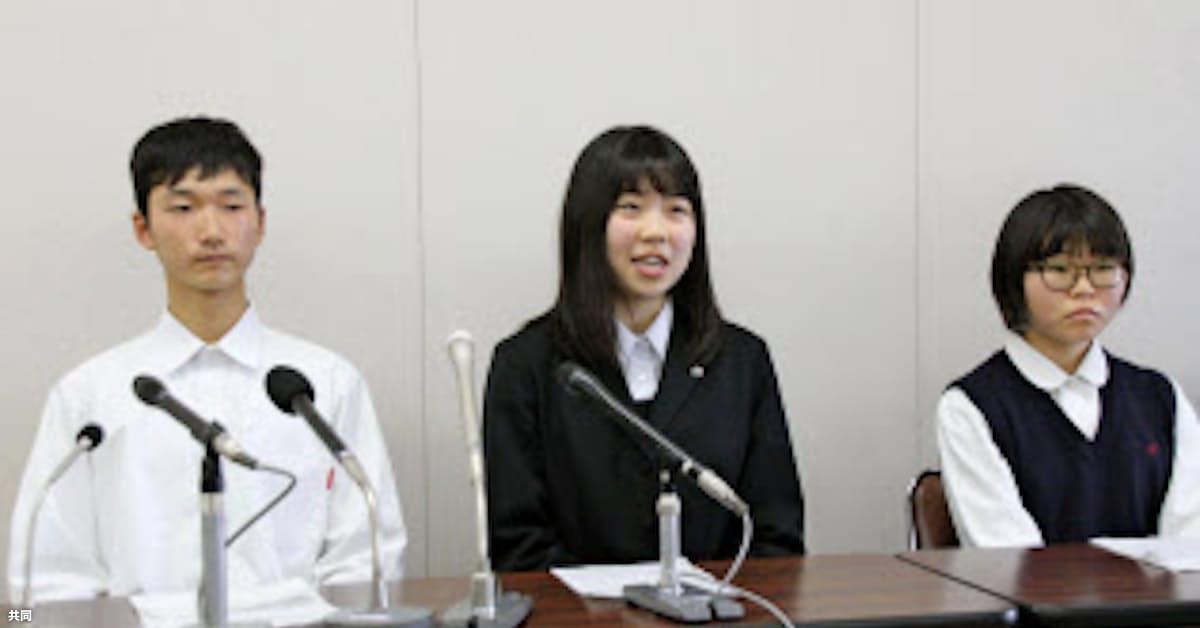 被爆者の生の声伝えたい 広島の高校生大使が会見: 日本経済新聞