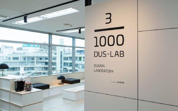 ダスキンは消費者の声をもとに、新サービスの創出を図る