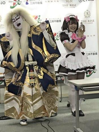 歌舞伎メークを施し、東京・秋葉原のレジェンドメイドのhitomiさん(右)と記者会見に臨む大阪観光局の溝畑宏理事長