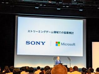 ソニーの吉田憲一郎社長は経営方針説明会でマイクロソフトとの提携について説明した(21日、東京・港)