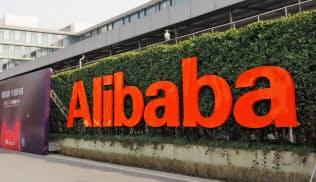 アリババは出資を通じて家具分野でシェアを高める(杭州の本社)