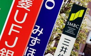 日本の銀行に対する「脱石炭火力」の圧力は強まるばかり